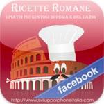 ricette-romane-icona