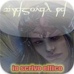 scrivo-elfico-icona