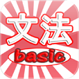 japanese-grammar-dictionary-icona-devapp