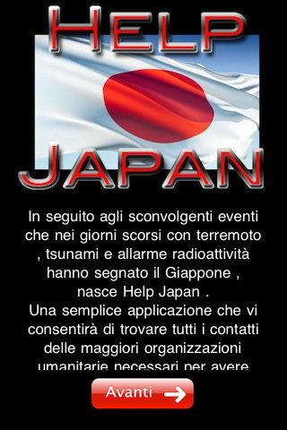 Help-Japan-App-Store-iPhone-iPad-Ragazzetto-devAPP-01